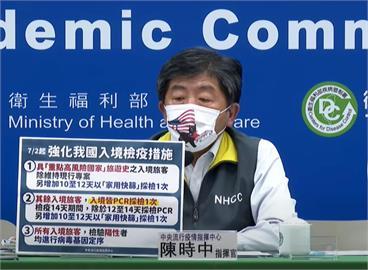 陳時中「台灣戰貓口罩」背後溫暖意義曝光 太吸睛讓網友都想買一個!
