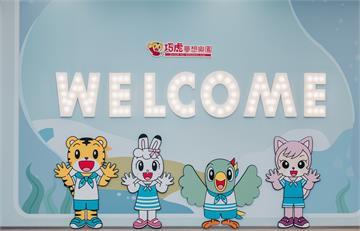 全台首家「巧虎夢想樂園」今登場試營運 月底前買兒童票大人免費