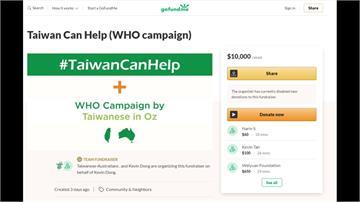 台裔醫師募款「飛機寫字」讓Taiwan Can Help現澳洲天空