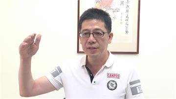 快新聞/由藍轉白謝立功接民眾黨秘書長 痛批民進黨一黨獨大、打壓異己