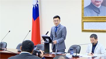 江啟臣稱「我是台灣人也是中國人」陳亭妃批:國民黨還是回歸老路