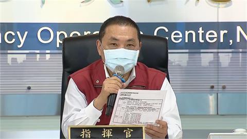 快新聞/民間買到1500萬劑BNT疫苗 侯友宜:若政府早配合事情會更快