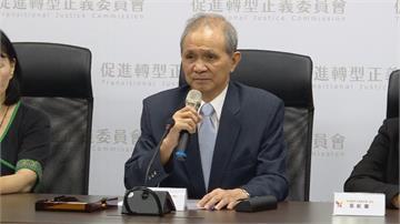 LIVE/促轉會遭爆自稱東廠 主委黃煌雄記者會說明