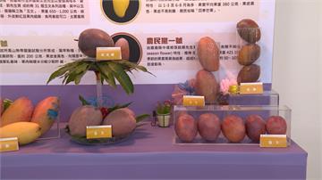 新科技加值芒果產業鏈!農委會宣傳「芒果的100種可能」