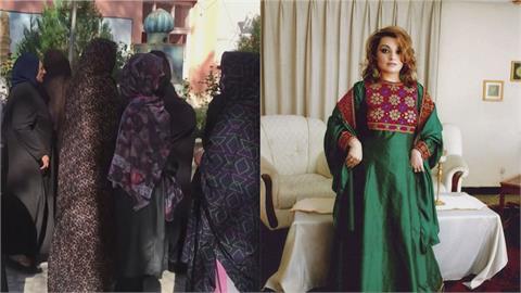 身穿繽紛繡花服挑戰塔利班!阿富汗裔女學者嗆:罩袍不是我們的傳統