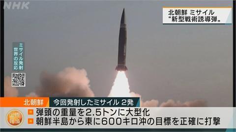北朝鮮疑試射彈道飛彈 未落入日本經濟海域