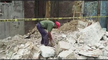墨西哥南部7.4強震 零星房屋塌 輕微海嘯 總統:沒嚴重損害