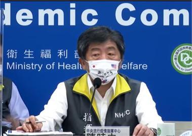 快新聞/國外學者籲打第三劑保護力更強 陳時中:和原廠洽談確保供給量