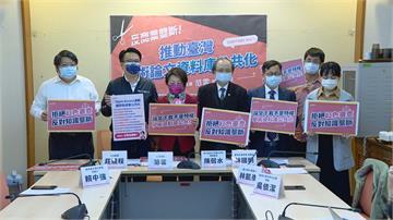 華藝線上台灣論文疑遭「紅色審查」 立委籲公共化