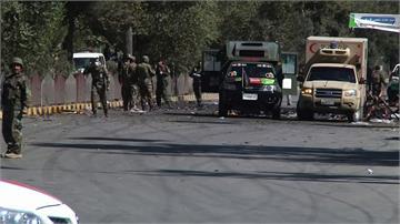塔利本自殺炸彈恐攻 鄰近阿富汗總統造勢場