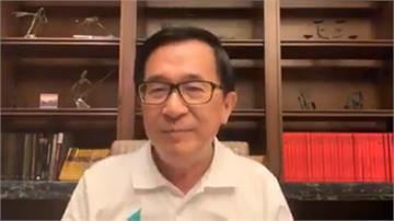 中華奧會反正名公投 陳水扁:台灣人不是被嚇大的