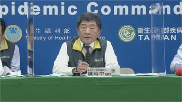 快新聞/中國國台辦喊妥善安排台人打武肺疫苗 陳時中:我方無法限制要或不要