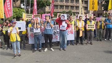 勞保財務問題益發嚴峻 工鬥團體呼籲設立「基礎年金」