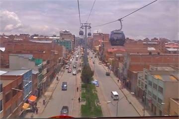 玻利維亞首都建空中纜車  規模獲金氏世界紀錄!
