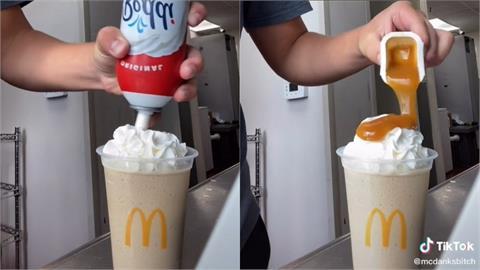 麥當勞員工整奧客「糖醋醬淋飲料」!惡搞影片曝光下場慘