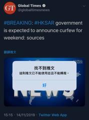 中國《環球時報》洩天機?爆香港周末宵禁後秒刪文