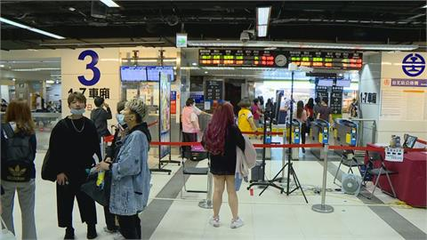 快新聞/台北車站第3月台驚傳起火、竄濃煙 所幸無人員傷亡