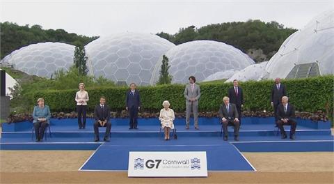 G7峰會落幕 公報首提台海 直批中國