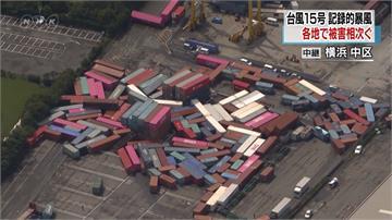 法西颱風登陸關東 已造成1死逾20人傷