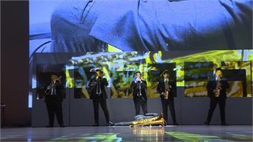 大型投影跳脫傳統「他拉管樂團」視聽雙重享受
