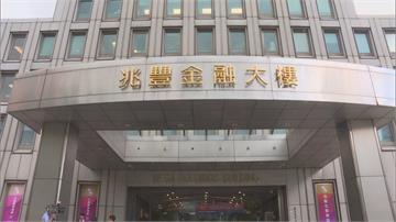 蔡友才利用兆豐金成立「鑒機」圖利 辭職後還帶走機密內線交易 僅判9個月