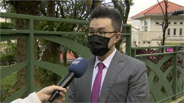康友臨股會董事名單被爆有問題 股民喊話:相信他們