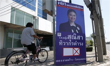 降低年輕人政治參與?泰國大選軍政府嚴控網路動機遭質疑