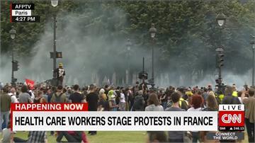 法國醫療改革和平示威變調!激進派攪局釀警民衝突