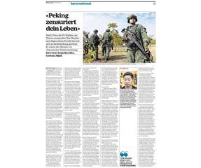 快新聞/接受《新蘇黎世報》專訪 林昶佐:西方國家應更積極支持正在對抗中國的人