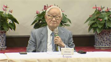 快新聞/APEC視訊會議與李顯龍私下談了什麼? 張忠謀賣關子「這個我不能講」