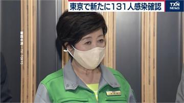 日本武漢肺炎疫情再升溫 東京單日暴增131例確診
