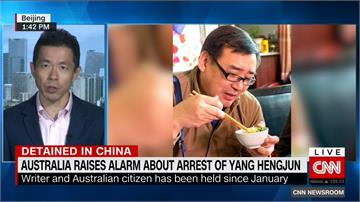 旅美華裔作家失蹤 中國依間諜罪逮捕楊恆鈞