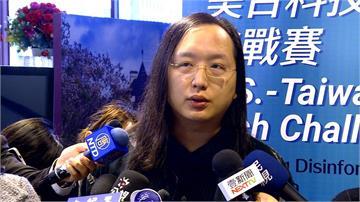 快新聞/唐鳳:「口罩實名制2.0」壓力測試中將上路 每週四上版更新