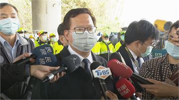 快新聞/桃園市逾360處熱點大消毒 鄭文燦:一周內完成