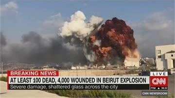 快新聞/黎巴嫩大爆炸摧毀重要榖倉 當地官員:國家剩下不到一個月的儲糧