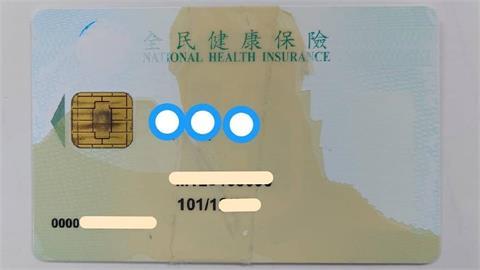 「這年度」健保卡用不到10年破損最嚴重?苦主怨:比媽媽的還舊!