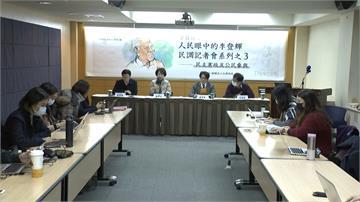 台灣智庫發布最新民調 台灣認同度創新高達86.8%