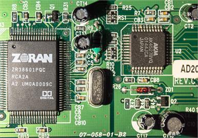關鍵晶片外銷可期 台通訊業產值看增9.5%