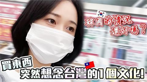 態度大轉變!韓國境內變種病毒擴散 當地人曝現況:真的變很多欸