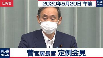 蔡英文總統520就職 日官房菅義偉祝賀