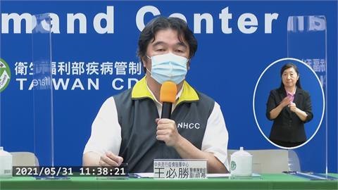 沒病床只好戶外收治病患?台北醫院澄清:杜絕院內感染風險