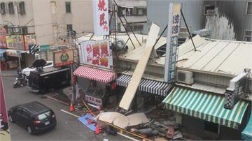 台南洗衣店氣爆「美容店、燒烤店損失慘」沒登記管理... 鄰嚇:與不定時炸彈處10年