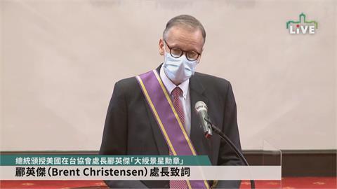 快新聞/獲蔡英文頒大綬景星勳章 酈英傑感性道:台灣永遠不會離開我
