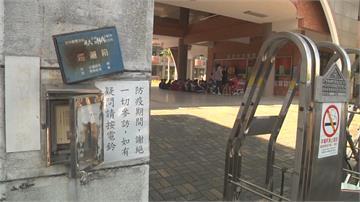 國中校規太嚴!竟嗆「炸掉學校」 警逮易姓網友查動機