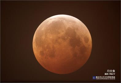 快新聞/5/26「今年最大滿月」遇上「月全食」 觀測時間表一次看
