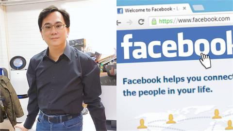 486先生喊「台灣是獨立國家」帳號遭停權!臉書竟稱:仇恨言論
