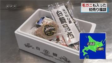 日本新春福袋超夯!北海道「毛蟹福袋」掀搶購潮