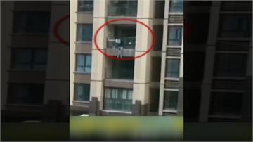 3歲男童6樓陽台墜落一樓 拉棉被成功接獲
