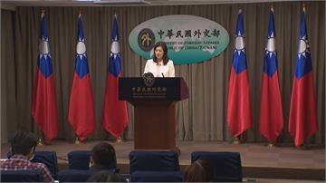 自知理虧? 毆打我斐濟外交官員中國撤告 外交部決定「不告了」