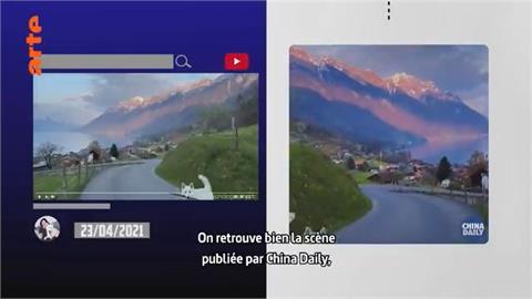 中國推廣觀光影片 被踢爆畫面剽竊瑞士創作者